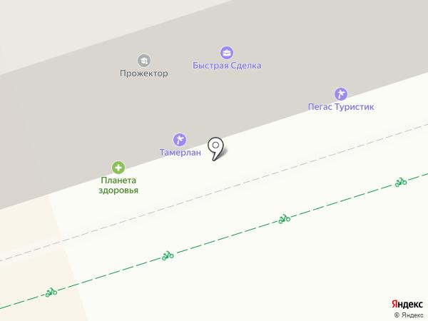 Тамерлан трэвел на карте Перми