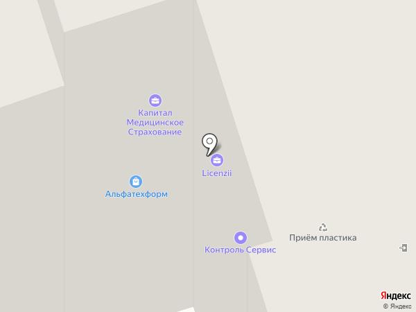 Пермские КВАРТИРЫ на карте Перми