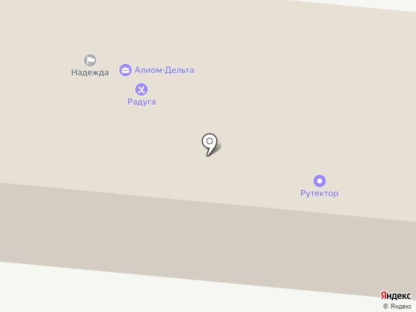 ЛАНТЕРРА на карте Перми