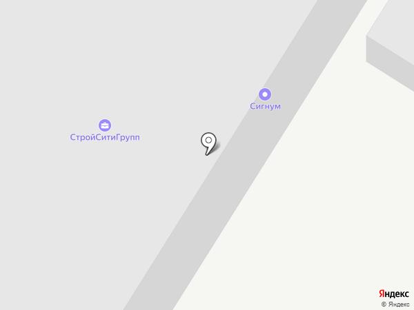 СИГНУМ на карте Перми