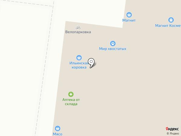 Аптека на карте Перми