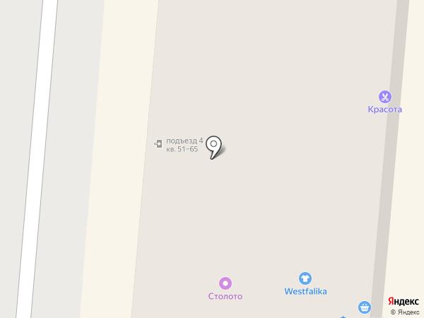 Beroni на карте Перми