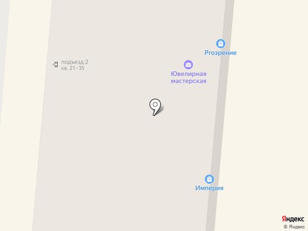 Ювелирная мастерская на карте Перми