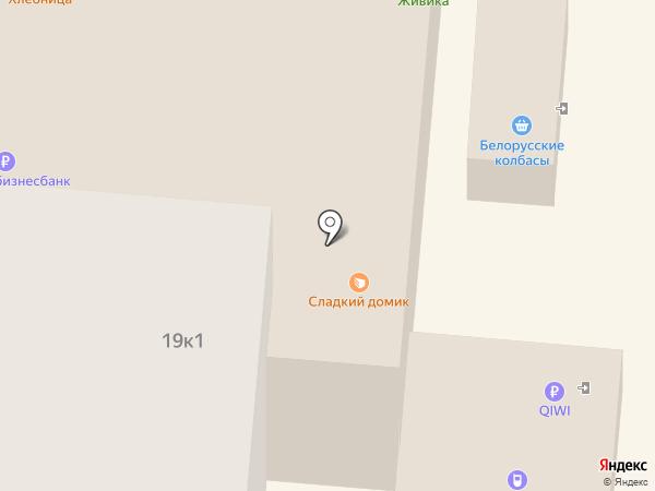 Аптека от склада на карте Перми
