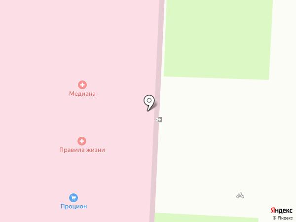 Едим дома на карте Перми