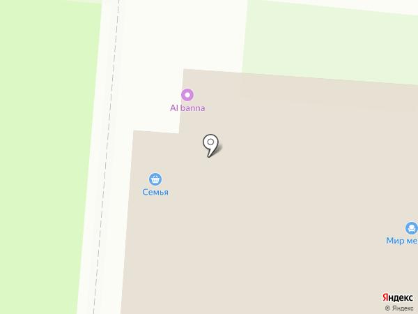 Магазин трикотажа и детской одежды на карте Перми