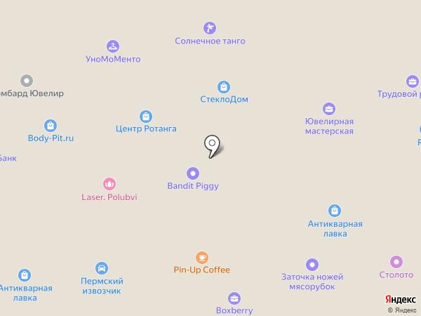 Sneaker Wash на карте Перми