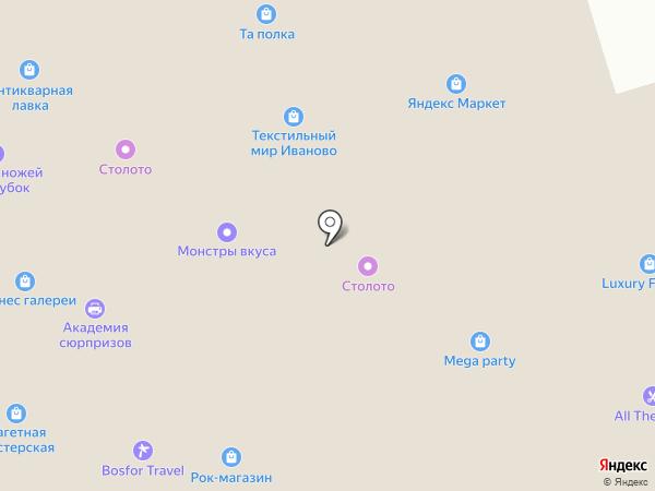 Горница рукоделий на карте Перми