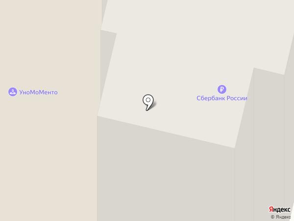 Печатный салон на карте Перми