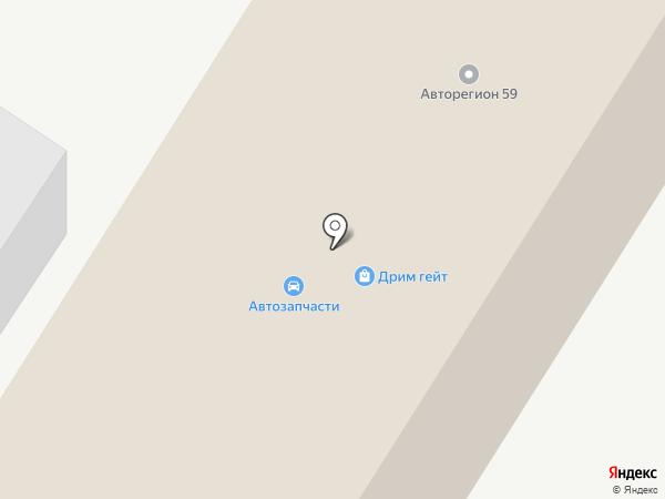 Авторегион 59 на карте Перми