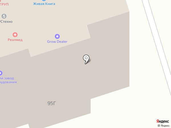 Miele на карте Перми