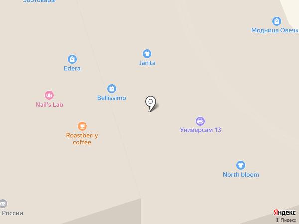 La foto на карте Перми