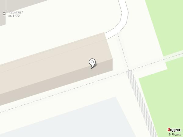 Pin-Up Coffee на карте Перми