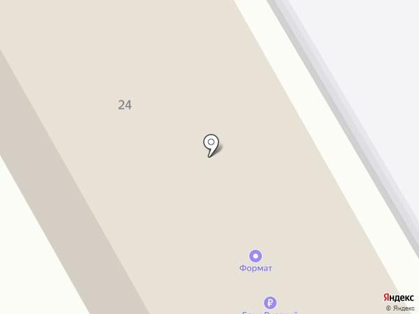 Нотариус Похмелкина Г.А. на карте Перми