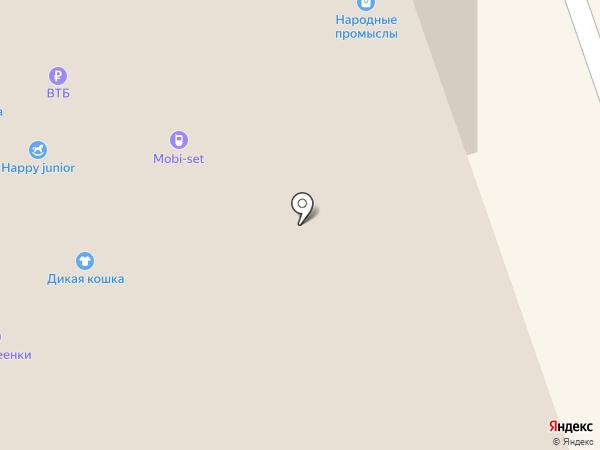 Мастерская по ремонту часов в Центральном №1 на карте Перми