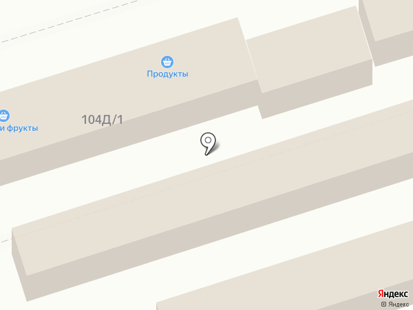 Киоск по продаже цифровых носителей на карте Перми