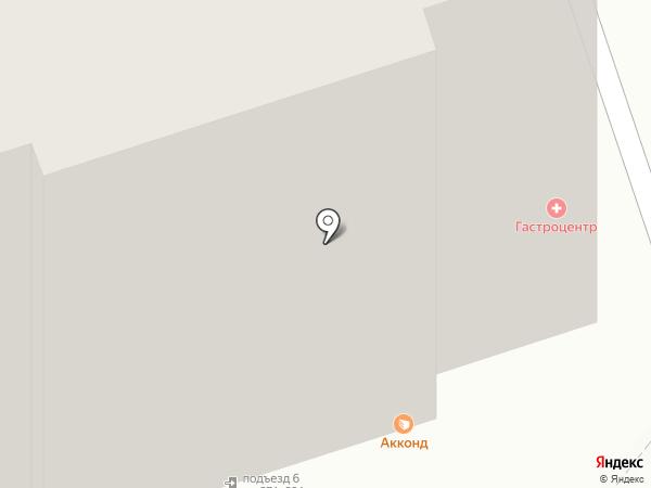 Альба на карте Перми