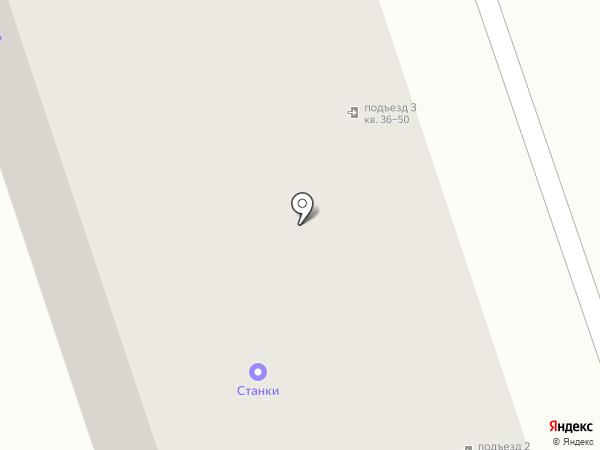Услада на карте Перми