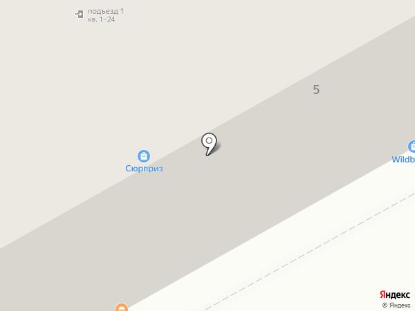 Первый Уральский Центр Управления на карте Перми