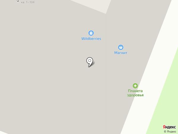 Аптека.ру на карте Перми