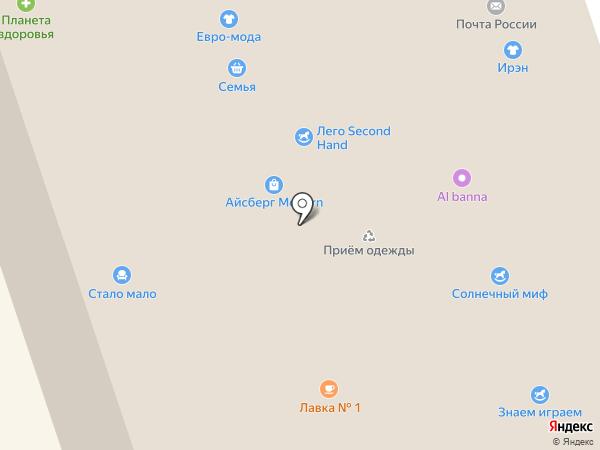 Стильные штучки на карте Перми