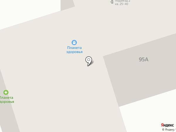АРАБИКА МИЛДС на карте Перми