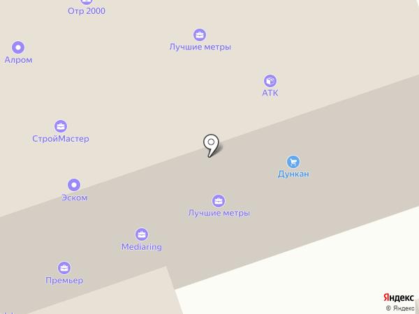 РегионСпецКомплект на карте Перми