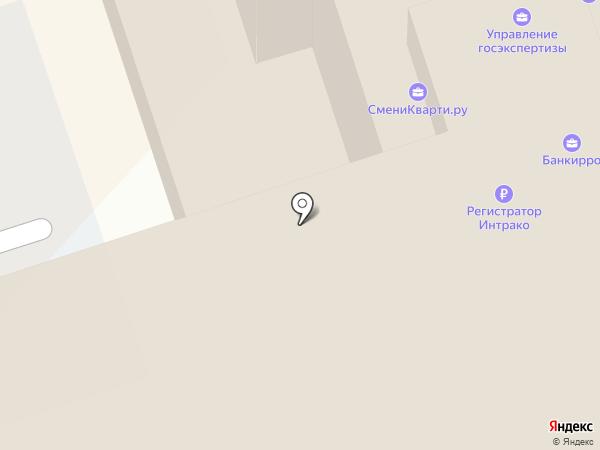 Регистратор Интрако на карте Перми