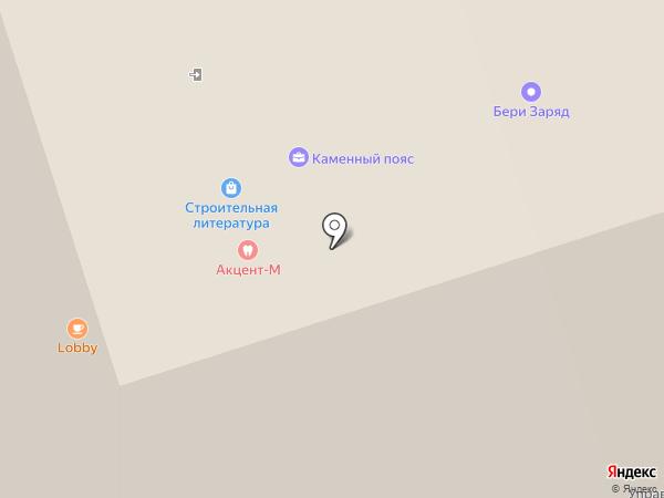 ТЕПЛОГАЗСЕРВИС на карте Перми