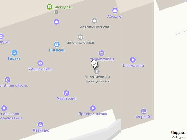 Уральская кадастровая компания на карте Перми