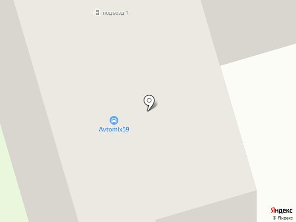 Обувной магазин на карте Перми