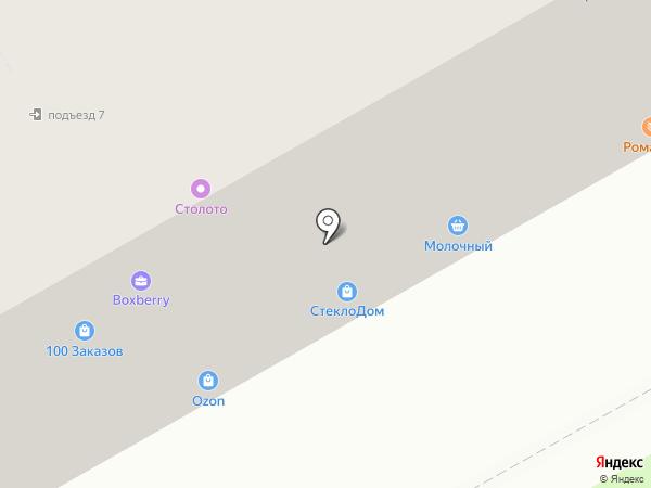 Молочный магазин на карте Перми