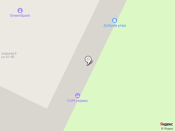 Оптово-розничная компания на карте Перми