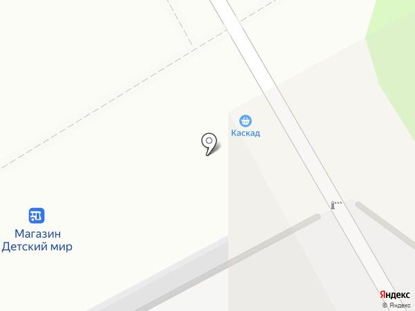 Магазин восточных пряностей на карте Перми