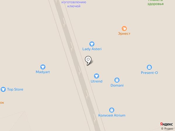 Tasty Italiano на карте Перми