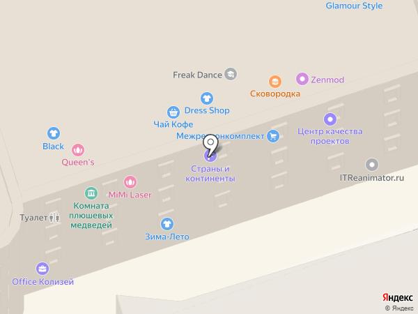 Dress Shop на карте Перми