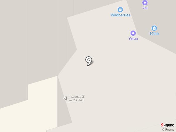 Компания по управлению недвижимостью на карте Перми