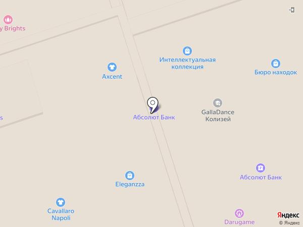 Lamour de soi на карте Перми