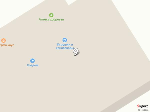 Аптека Здоровья на карте Перми