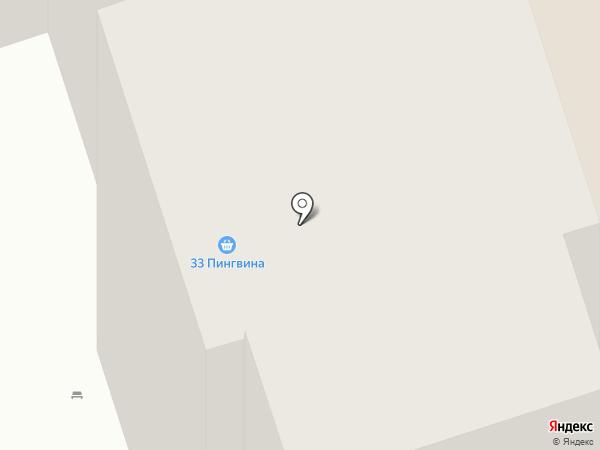 Халва на карте Перми