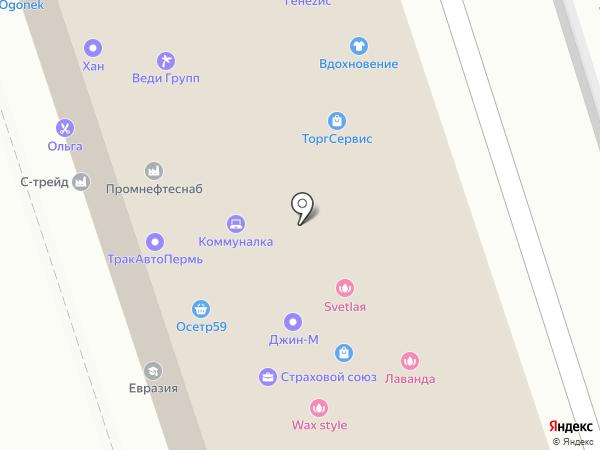 Элегант на карте Перми