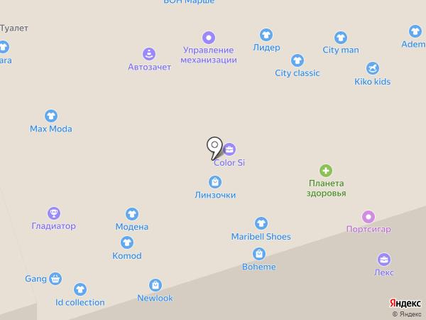 АртПермьСтрой на карте Перми