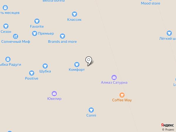 Дом для вещей на карте Перми