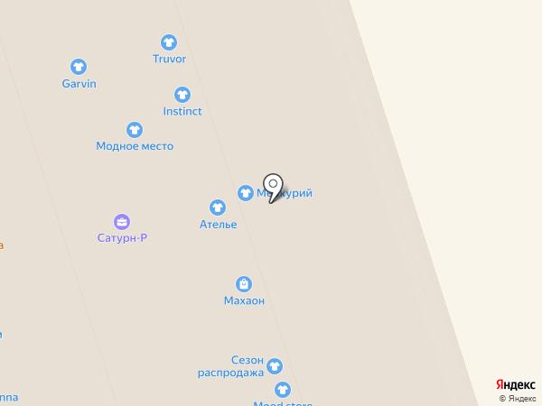 Выгодное место на карте Перми