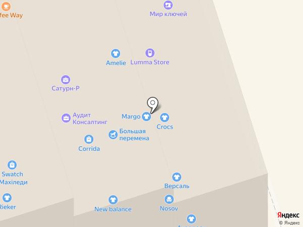 Trend Avenue на карте Перми