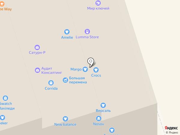 Мягкое золото на карте Перми
