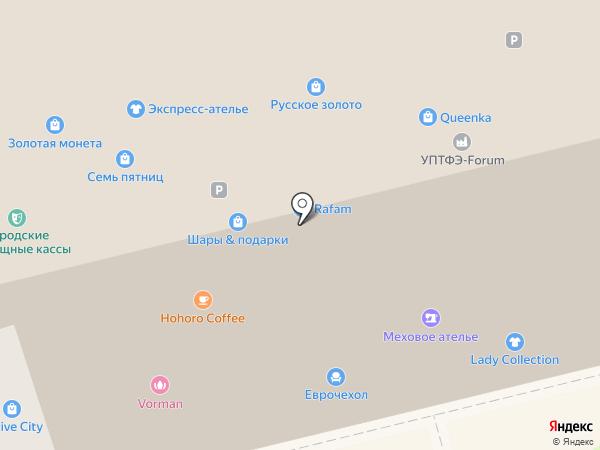 Baon на карте Перми