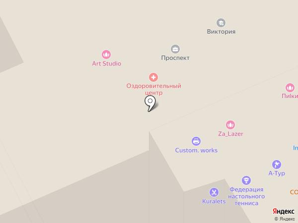 А-тур на карте Перми