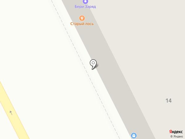 Old Moose Beershop на карте Перми