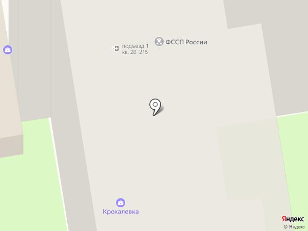 Миллениум на карте Перми
